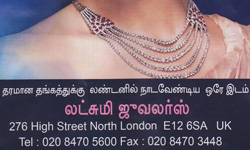Lakshmi Jewellery