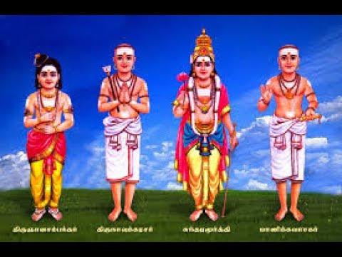 வருடாந்த சைவ சமய பாட பரீட்சைகள் 2018