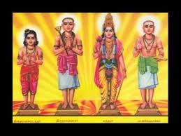 வருடாந்த சைவ சமய பாடப் பரீட்சை 2017