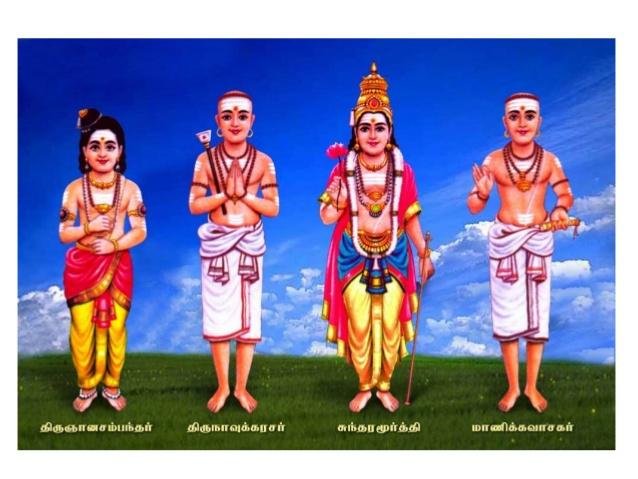 சைவ சமய பாட வகுப்புகள் Zoom வழியாக நடைபெறுகிறது